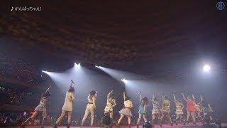 前回に引き続き、MCはスマイレージの福田花音。 2013年12月18日発売のス...