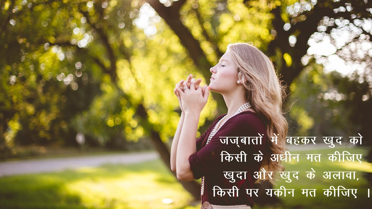 Whatsapp Status In Hindi About Life Love True Hindi Quotes Youtube