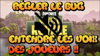 BUG CHAT VOCAL FORTNITE PC! HOW TO ENTENDRE POTES!