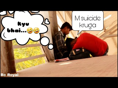 Suicide Letter Prank    Rajasthani Prank Video    Bc Royal    Prank Video 2019
