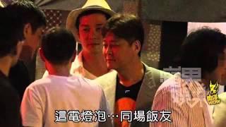姚元浩王心凌壽司店曬愛 蘋果日報20160427