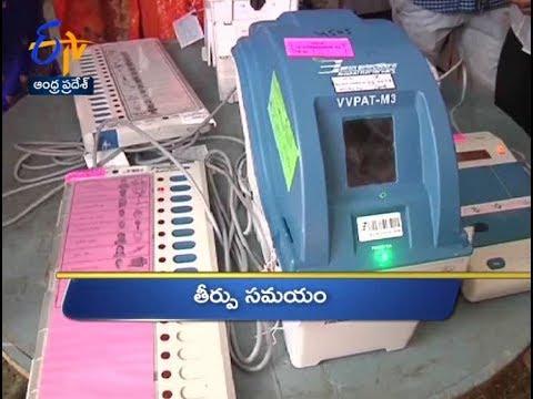 6 AM | Ghantaravam | News Headlines | 23rd May 2019 | ETV Andhra Pradesh
