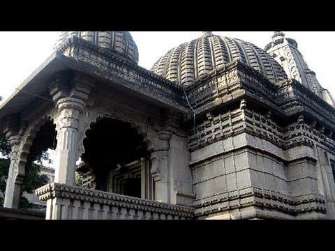 Holy Places : Panchvati, Nashik