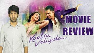 Kaatru Veliyidai Review By Review Raja | Is It A Slow Moving Movie ? | Mani Ratnam | Karthi | Rahman