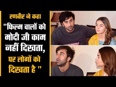 """""""Film Industry can't see the work done by Modiji, but people do"""" Ranbir attacks Bollywood liberals"""