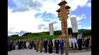 Eroii neamului romanesc comemorati la Crucea-monument de la Domasnea