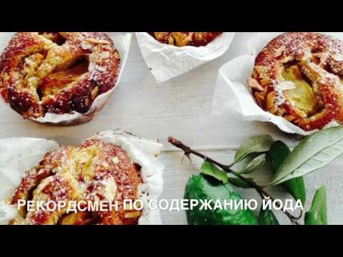 НОВОГОДНИЙ фруктовый салат. УКРАСИТ ваш СТОЛ.Диетический рецепт.из YouTube · Длительность: 5 мин53 с