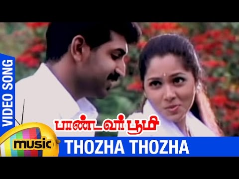 Pandavar Bhoomi Tamil Movie Songs | Thozha Thozha Video Song | Arun Vijay | Rajkiran | Shamitha