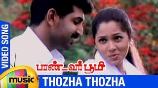 Pandavar Bhoomi Tamil Movie Songs | Thozha Thozha Video Song | Arun Vijay | Rajkiran | Shamitha
