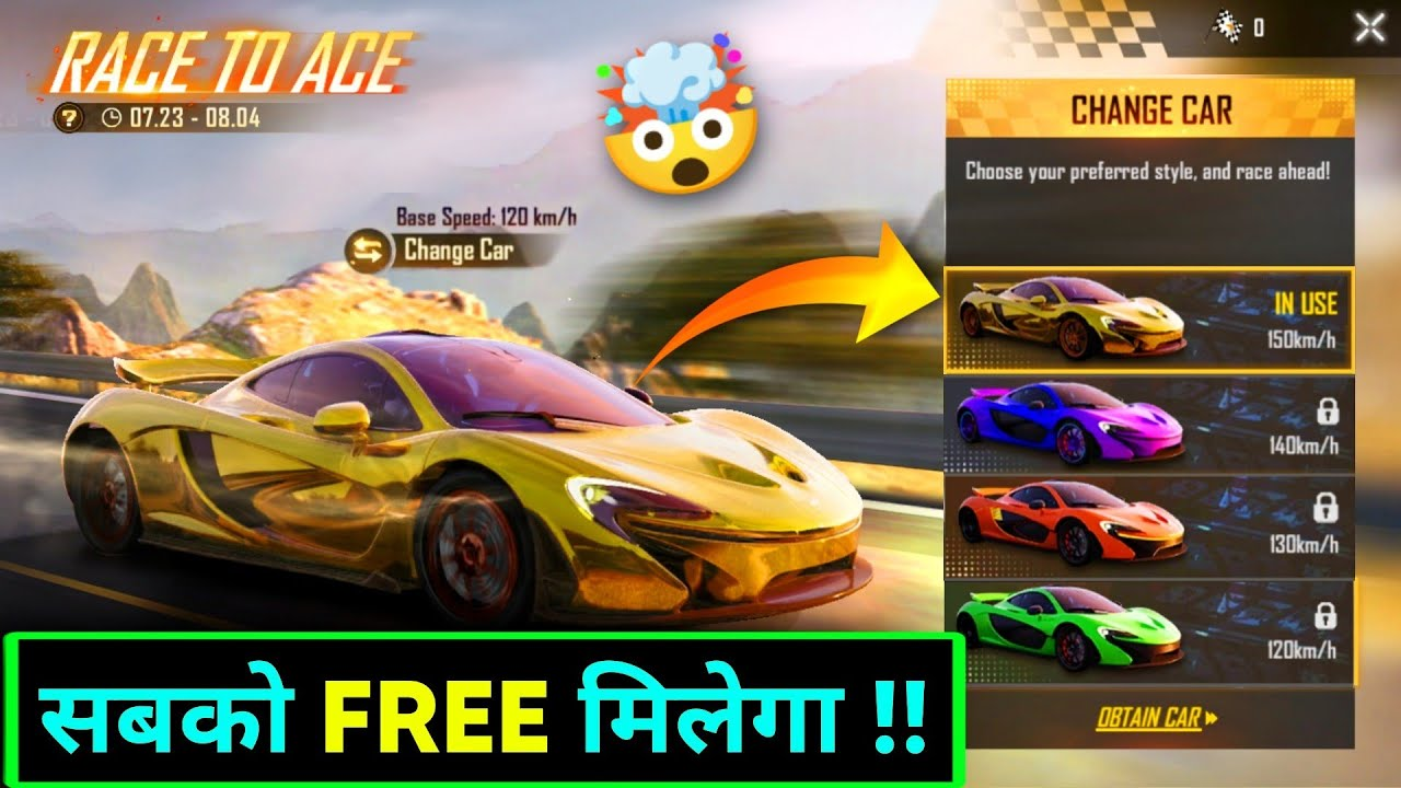 FF NEW EVENT - FREE CAR SKIN IN RACE TO ACE EVENT || FREE FIRE RACE TO ACE EVENT || MCLAREN EVENT