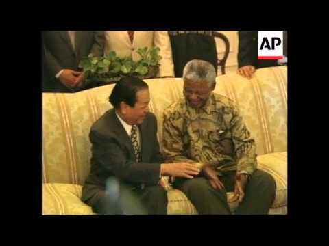 SOUTH AFRICA: CHINESE FOREIGN MINISTER QIAN QICHEN VISIT