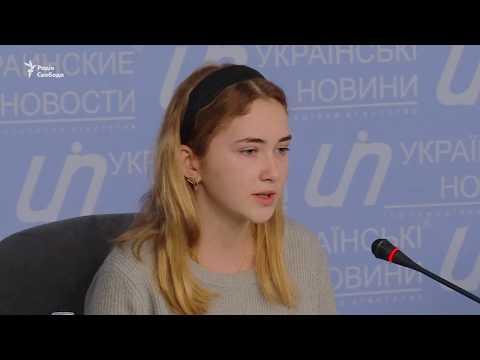 Маму вбив не Россошанський, його свідчення не збігаються – Анастасія Ноздровська