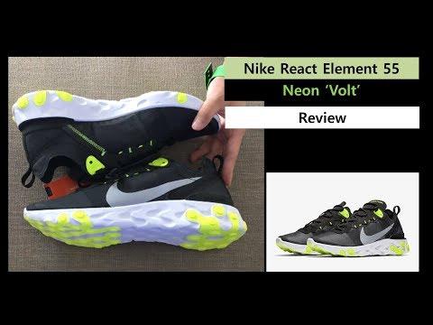 요것도 괜찮네? 나이키 리액트 엘리먼트55 형광 전기 Nike React Element 55