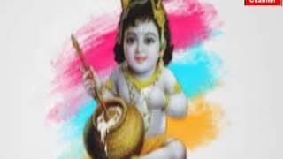 ABC Channel Azamgarh News 22.08.19