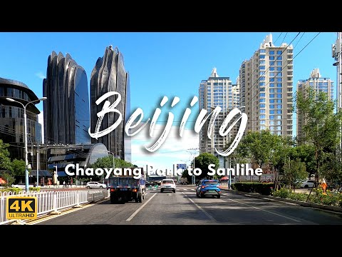 Beijing Drive 2020 [4k] 北京驾驶 Crossing Beijing: Chaoyang Park to Sanlihe Road, China 从朝阳公园到三里河路