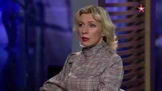 Захарова рассказала, что нужно для заключения мирного договора РФ с Японией