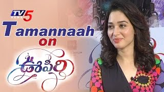 tamannaah-interview-about-oopiri-telugu-movie-akkineni-nagarjuna-karthi-tv5-news