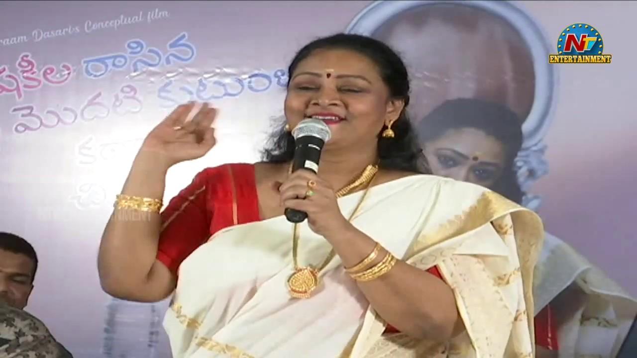 Shakeela Rasina Motta Modati Kutumba Katha Chitram Press Meet || Shakeela || NTV Entertainment