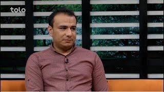 بامداد خوش - حال شما - صحبت ها با داکتر ولید حسین خیل در مورد برنامه های ترک مواد مخدر
