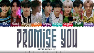 Download NCT 127 - 'PROMISE YOU' (다시 만나는 날) Lyrics [Color Coded_Han_Rom_Eng]