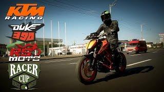 Vlog#1: Гонка На Ktm Duke 390 (Обзор, Езда По Городу, Подготовка К Соревнованиям И Сама Гонка)
