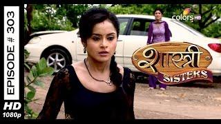Shastri Sisters - 8th July 2015 - शास्त्री सिस्टर्स - Full Episode (HD)