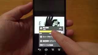 デフォルト設定のままVLC for Androidで動画の再生速度を変更すると、ピ...
