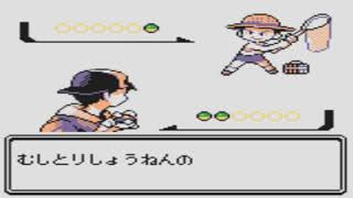 Over 30 Minutes of Rare 1997 Pokemon Gold and Silver Spaceworld 1997 Beta/Prototype Rom