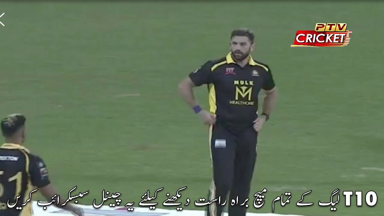 T10 League Live Streaming