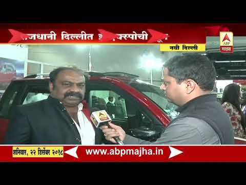 New Delhi | 8th electric vehicle expo