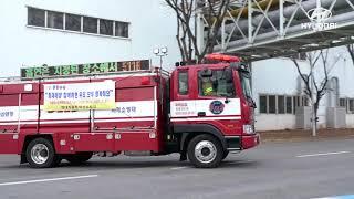 [제19회 대한민국 안전대상-대통령상] 현대자동차 아산…