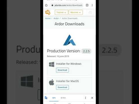 Android Full Node 설치 방법