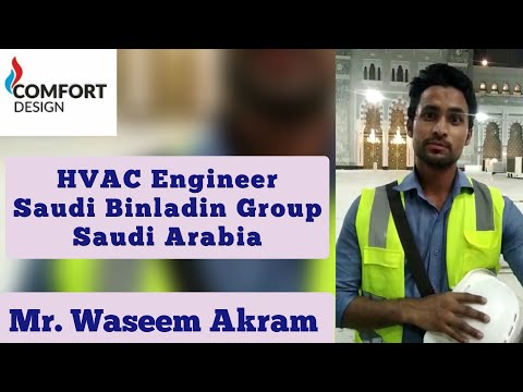 Mr. Waseem Akram | HVAC Engineer | Saudi Binladin Group | Saudi Arabia #hvac #mep #saudi #binladin