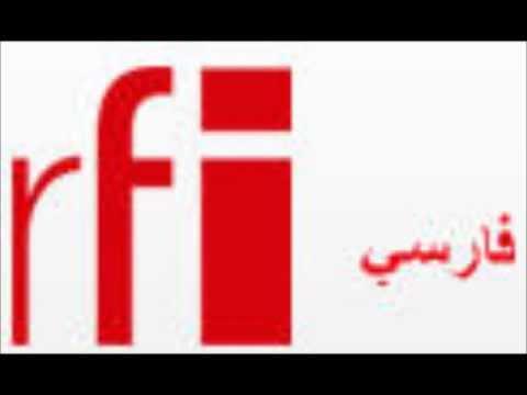 Alireza Nourizadeh - RADIO rfi Farsi