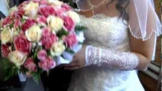 Свадьба Ровеньки