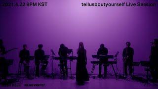 Download 백예린 (Yerin Baek) tellusboutyourself Live Session