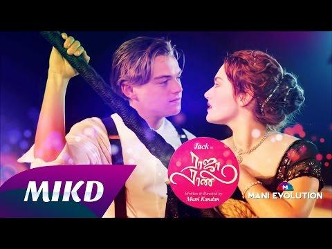 Raja Rani Remix | Titanic Tamil | Imaye Imaye Song