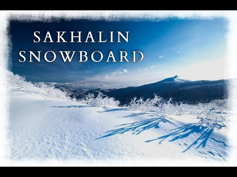 Южный Сахалин ❄️ Sakhalin Snowboard Extreme 2018