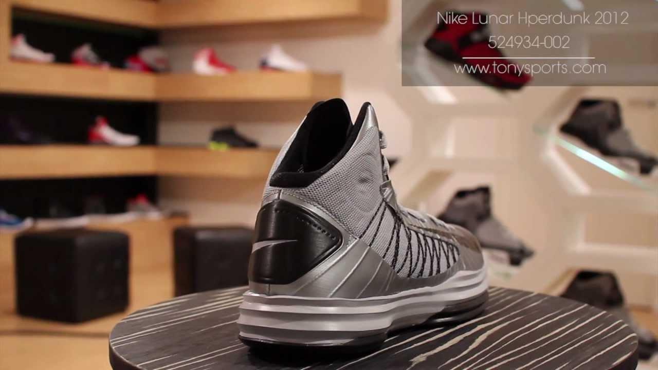 info for 1e8ff 210d4 Nike Lunar Hyperdunk 2012
