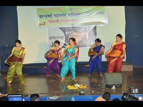 Anadi Nirgun Pragatali Bhavani अनादि निर्गुण प्रगटली भवानी