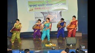 Gambar cover Anadi Nirgun Pragatali Bhavani अनादि निर्गुण प्रगटली भवानी