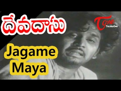 Devadasu Movie Songs | Jagame Maayaa Video Song | ANR | Mahanati Savitri  | TeluguOne