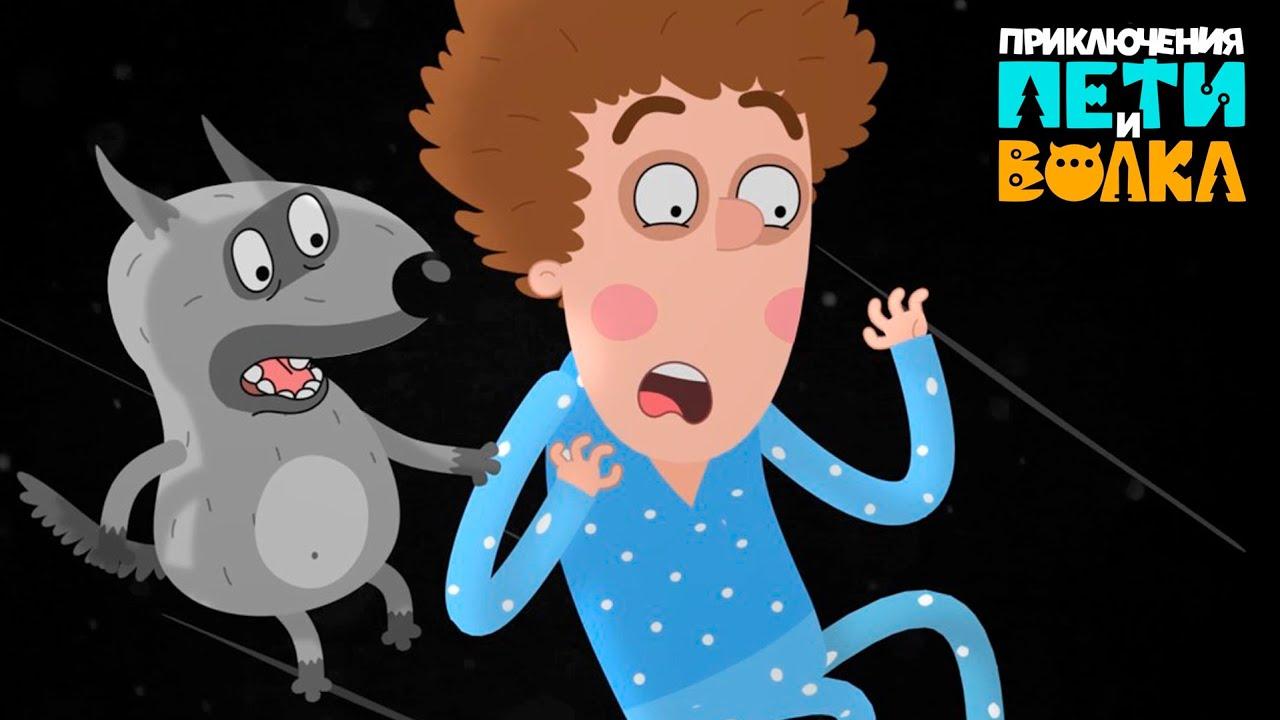 Приключения Пети и Волка ? Сборник все серии подряд Союзмультфильм 2020 HD
