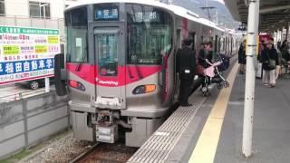 緑井駅に入線してくるレッドウィング❗