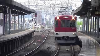 【ゆっくり通過!】近鉄京都線 3200系 京都行き急行 向島駅