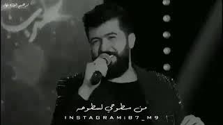 اجمل نغمه رنين هاتف 2019 📲🎧 يبحث عنها الجميع🌍 اغاني عراقية حزينه جدا💔