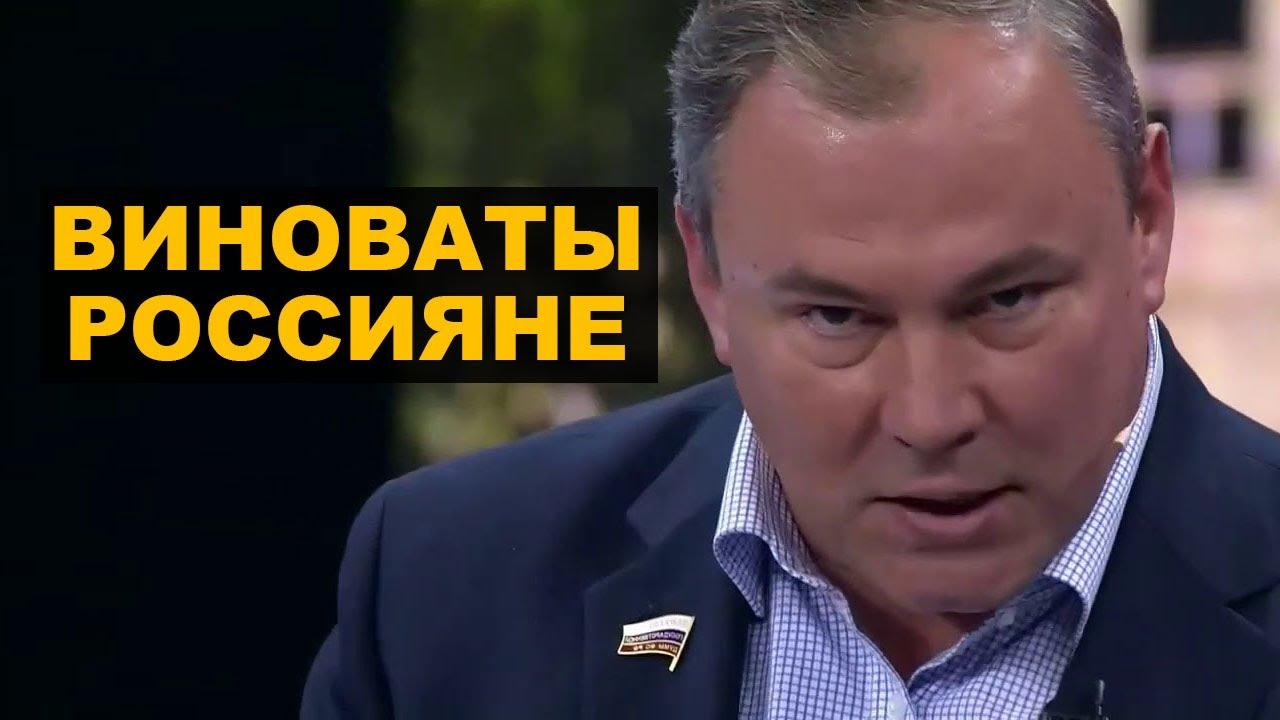 Лицемерие Кремля и «переобувание» пропагандистов