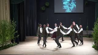 """00013 Pasaules latviešu dienu deju un folkloras kopu koncerts """"Cilvēks. Mūžs. DIMD!"""""""