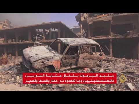 مخيم اليرموك.. قتل ودمار وسرقة منازل  - نشر قبل 3 ساعة