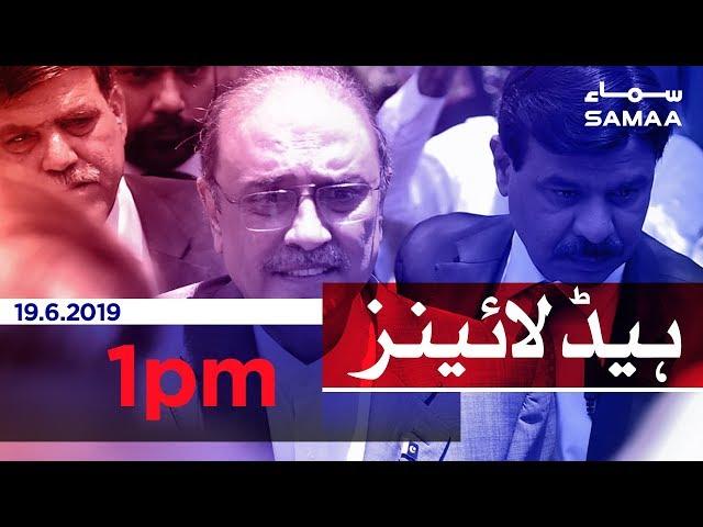 Samaa Headlines - 1PM -19 June 2019